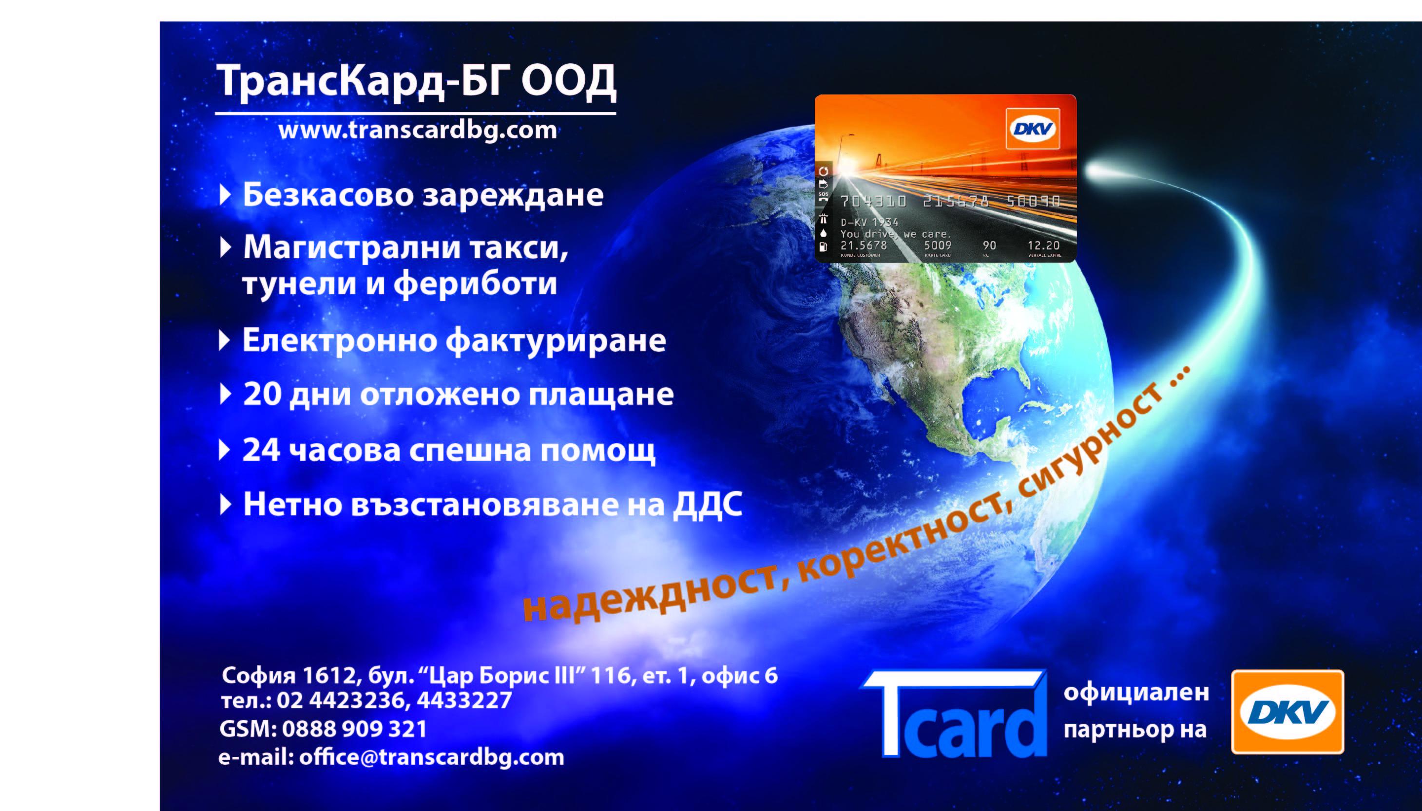 Reklama1